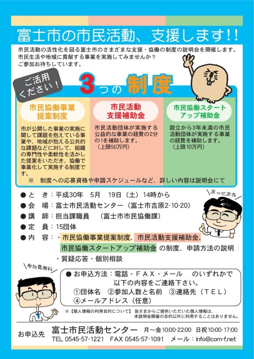 (最終)補助金 (1)-001